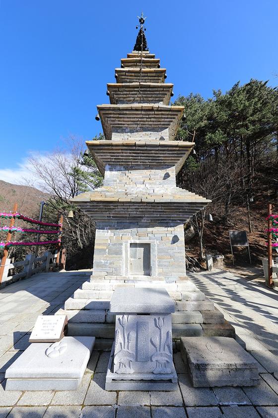 보물 410호인 '정선 정암사 수마노탑'이 오는 23일 국보로 지정예고된다고 문화재청이 17일 밝혔다. [사진 문화재청]