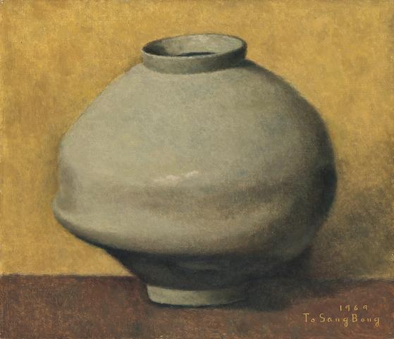 도상봉, '항아리', oil on canvas, 45.5☓53.0cm,1969, 경매 추정가 3억~5억원.   [사진 서울옥션]