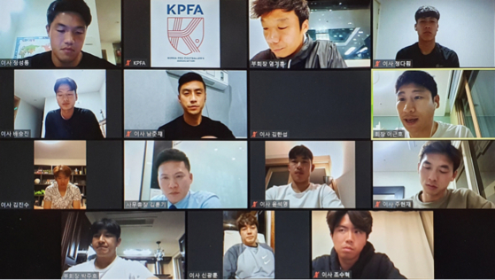 한국프로축구선수협회가 화상 회의를 열고 선수 임금 삭감 문제를 논의했다. [사진 한국프로축구선수협회]