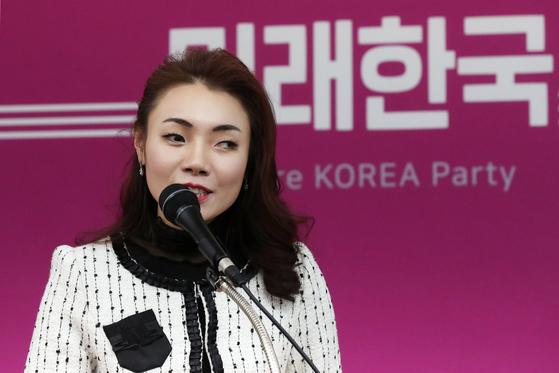 미래한국당 소속 21대 총선 당선인 김예지씨. 뉴스1