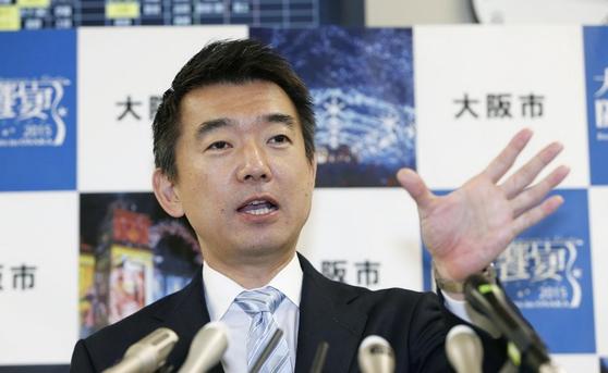 일본유신회를 창당한 하시모토 도오루 전 오사카 시장. 사진은 지난 2015년 하시모토 당시 오사카 시장이 정계를 은퇴하면서 기자회견을 하는 모습이다. [연합뉴스]