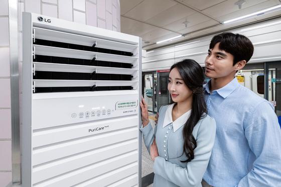 대전 판암역에서 설치된 LG 공기청정기. 사진 LG전자