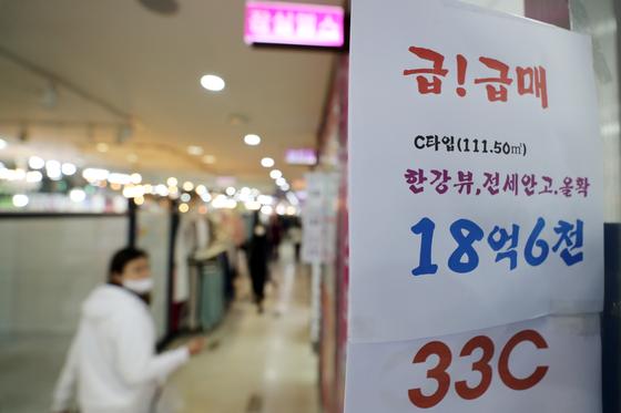 코로나19와 여당 압승 총선 등의 영향으로 서울 강남 주택시장에 급매물이 늘고 있다.
