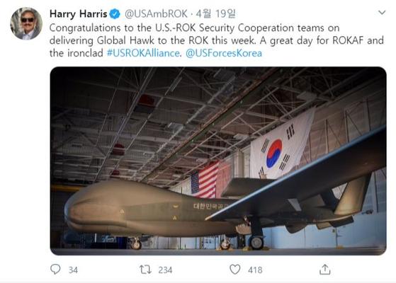 해리 해리스 주한 미국대사가 19일 글로벌호크의 한국 도착을 자신의 트위터를 통해 알렸다. [트위터 캡처]