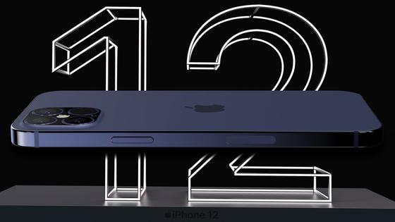 유튜버 '에브리씽 애플 프로'가 최신 IT기기 소식에 정통한 18세 개발자인 맥스 웨인바흐의 도움을 얻어 제작한 아이폰12(가칭)의 렌더링 이미지. [사진 유튜브 계정 @EverythingApplePro]