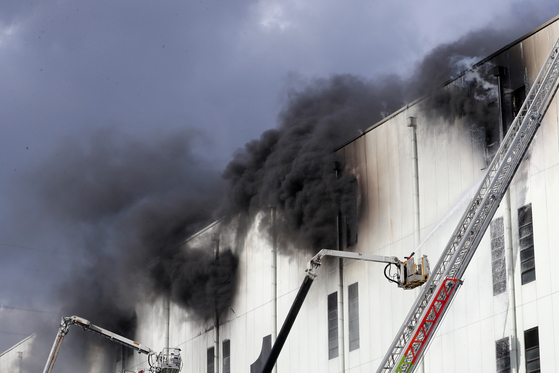 군포물류터미널 화재