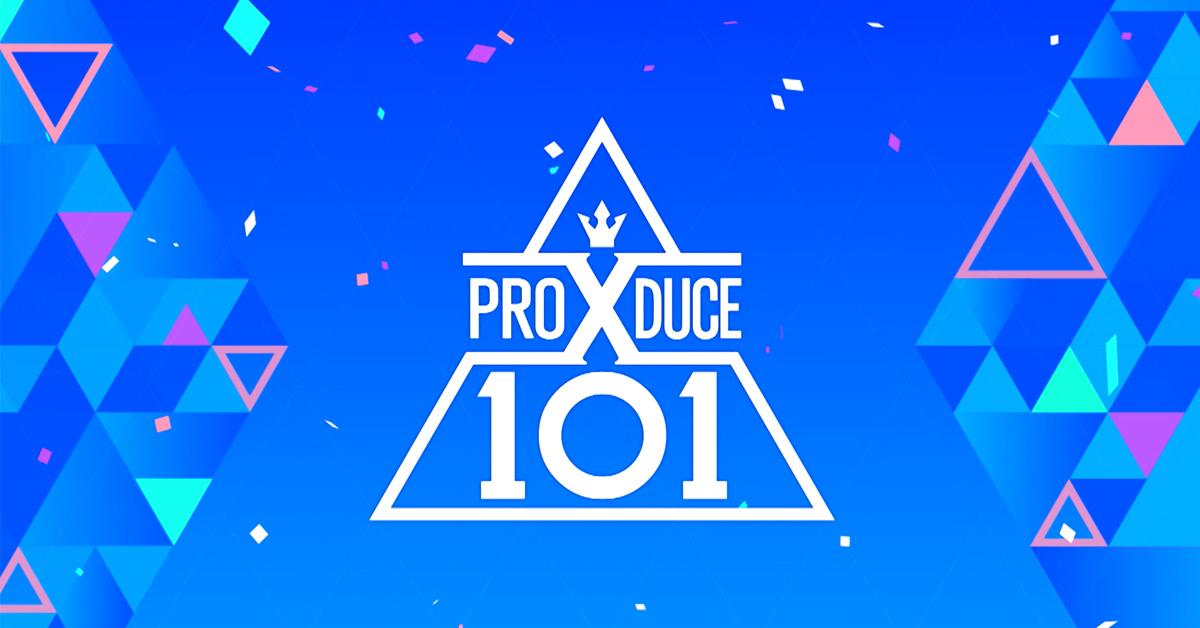 엠넷(Mnet)의 아이돌 오디션 프로그램 '프로듀스 101', 중앙포토