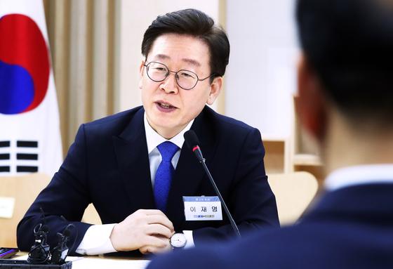 이재명 경기도 지사. 연합뉴스