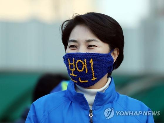 4·15 총선 인천 동구미추홀을에 출마해 171표 차로 낙선한 남영희 더불어민주당 후보. 연합뉴스