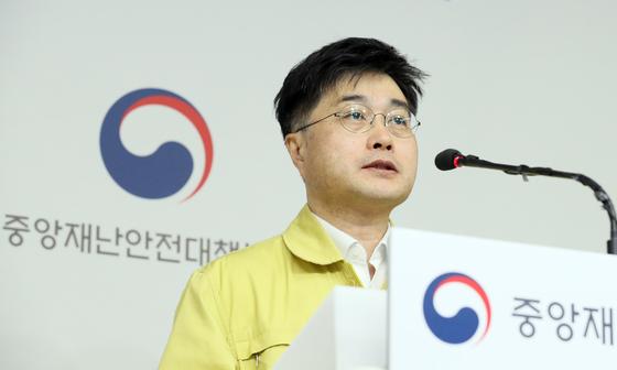 윤태호 중앙사고수급본부 방역총괄반장. 연합뉴스