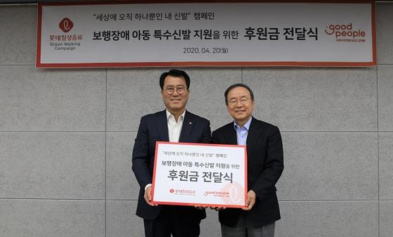 사진: (왼쪽부터) 정찬우 롯데칠성음료 HR부문장, 강대성 굿피플 상임이사
