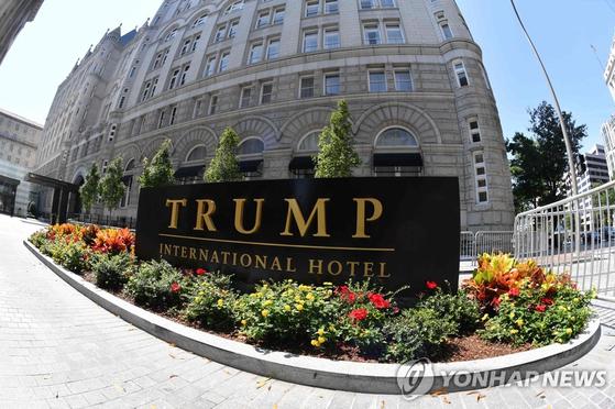 2017년 9월 5일 촬영된 미국 워싱턴DC의 트럼프 인터내셔널 호텔 전경. AFP=연합뉴스
