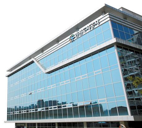 인천도시공사가 남동구 구월동 1555번지에 행복주택 745세대를 짓는다. 공사 별관 전경. [사진 인천도시공사]