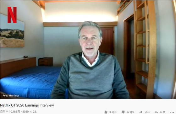 리드 헤이스팅스 넷플릭스 최고경영자(CEO)가 유튜브를 통해 넷플릭스의 1분기 실적에 대해 설명하고 있다. [사진 유튜브 캡처]