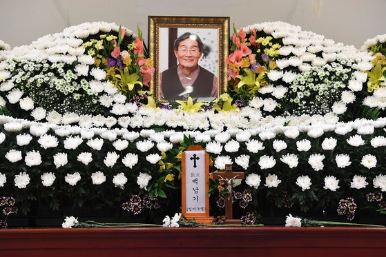 2016년 서울 종로구 서울대병원 장례식장에 故 백남기씨의 빈소가 마련됐다. [중앙포토]