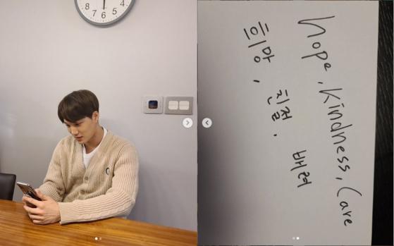 엑소 카이가 구찌 공식 인스타그램 계정에 남긴 사진과 손글씨. 사진 SNS 캡처