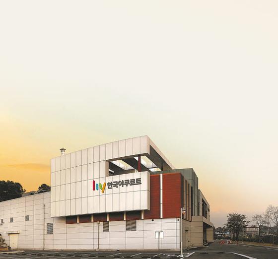 한국야쿠르트가 17년간 30억원을 투자해 개발한 프로바이오틱스 유산균 원료의 판매를 시작했다. 평택시에 위치한 다목적 프로바이오틱스 플랜트 전경 [사진 한국야쿠르트]