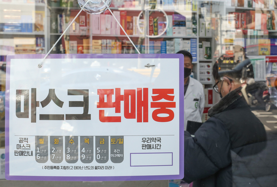 27일부터 내달 3일까지 공적 마스크 구매 수량이 1인당 3장으로 늘어난다. 사진은 6일 오전 서울 시내의 모 약국에서 한 시민이 공적마스크를 구매하고 있다. [연합뉴스]