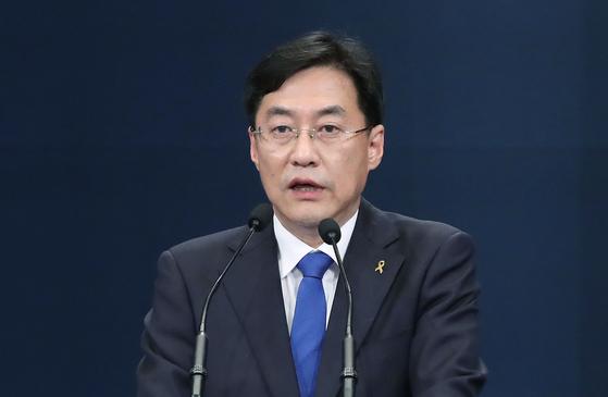 강민석 청와대 대변인 [뉴스1]