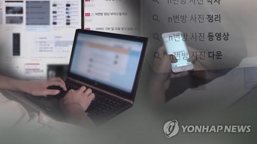 사진 연합뉴스TV