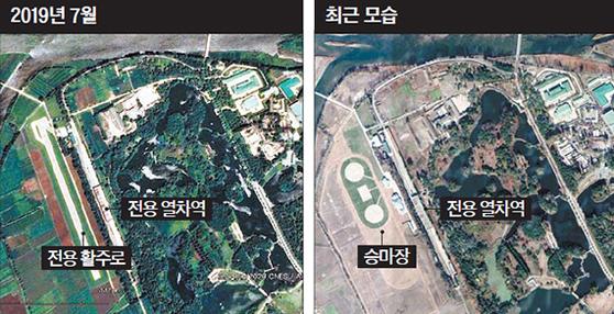 북한의 강원도 원산 북서쪽에 위치한 김정은 국무위원장의 특각(별장). 왼쪽부터 지난해 7월과 최근에 촬영한 위성사진으로, 북한은 전용 활주로를 철거하고 그 자리에 승마장을 만들었다. [사진 구글]