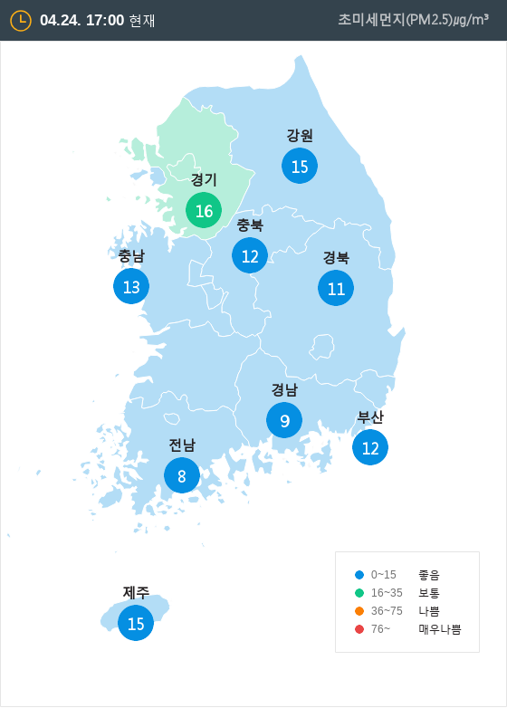 [4월 24일 PM2.5]  오후 5시 전국 초미세먼지 현황