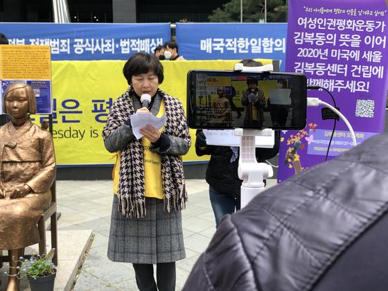 지난 20일 정의기억연대가 옛 일본대사관 앞에서 수요집회를 유튜브로 중계하고 있다. 권혜림 기자