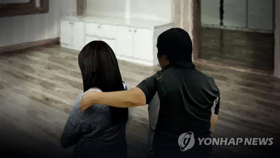 [연합뉴스 TV]