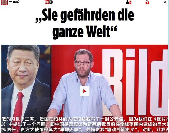 독일 최대 일간지 빌트의 온라인판은 지난 17일 시진핑 중국 국가주석에게 보내는 공개 서한을 통해 코로나19는 시 주석의 '정치적 멸망'을 뜻한다고 주장했다. 이 서한은 빌트 편집장 율리안 라이헬트 명의로 쓰였다. [빌트 홈페이지 캡처]