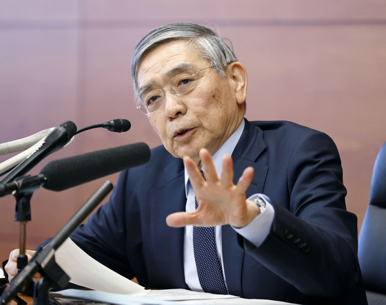 구로다 하루히코 일본은행(BOJ) 총재