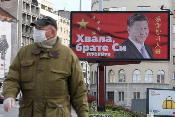 중국의 코로나19 의료진이 파견된 세르비아 베오그라드에 지난 1일 시진핑 중국 국가주석의 사진과 함께 '시 형제 감사합니다' 문구를 쓴 전광판이 보인다. [로이터=연합뉴스]