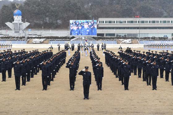 공군사관학교, 공군 제공=연합뉴스