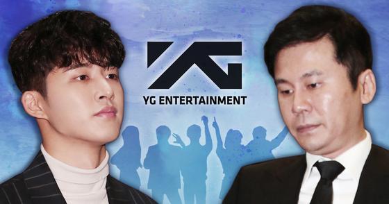 비아이(왼쪽)와 양현석. 연합뉴스