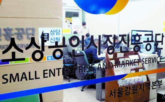 지난 20일 서울 종로구 소상공인시장진흥공단 서울중부센터에서 민원인들이 대출에 필요한 서류를 작성하고 있다. 연합뉴스