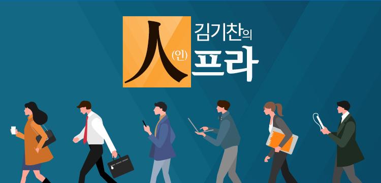 獨 코로나 경제 보면 韓도 보인다···글로벌 각자도생 시대 왔다
