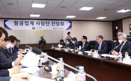 29일 오후 손명수 국토교통부 제2차관 주재로 서울 강서구 한국공항공사에서 열린 항공업계 사장단 간담회가 열렸다. 국토교통부.