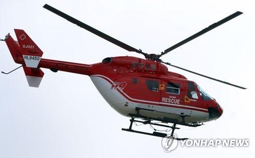 소방헬기. 연합뉴스