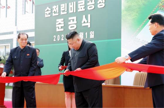 북한 김정은 국무위원장이 노동절(5·1절)이었던 지난 1일 순천인비료공장 준공식에 참석했다고 노동당 기관지 노동신문이 보도했다. 연합뉴스