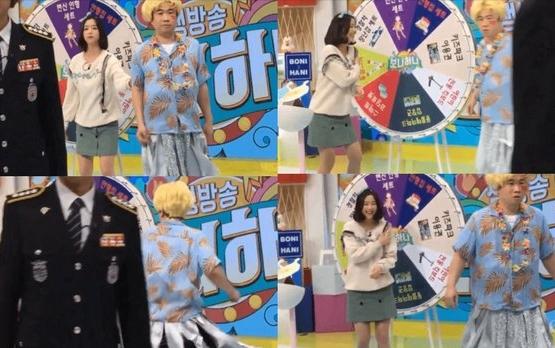 남성 출연자의 미성년자 폭행·성희롱 논란이 불거진 EBS '보니하니'의 한 장면. 연합뉴스