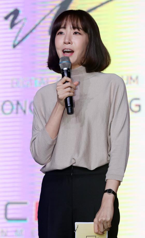 27대 '별밤지기'에 발탁된 작사가 김이나. [중앙포토]