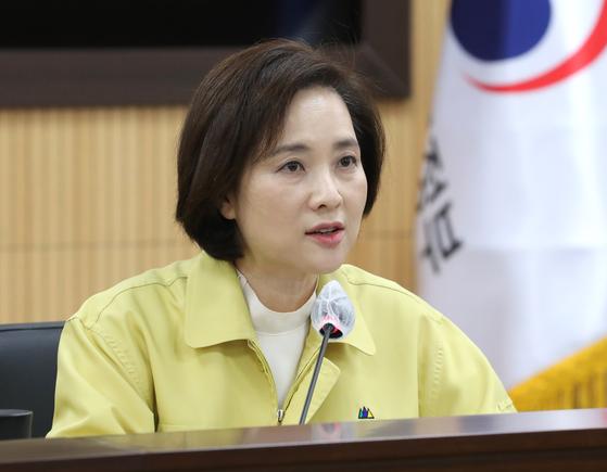 유은혜 사회부총리 겸 교육부 장관. 연합뉴스