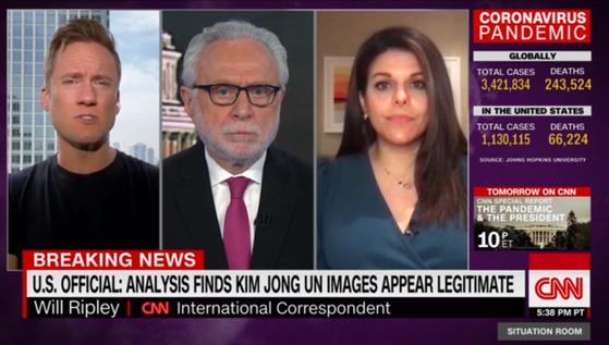 3일(현지시간) 미국 CNN 방송이 김정은 북한 국무위원장의 1일 순천인비료공장 방문 사진과 동영상의 진위 여부와 관련, 미 당국에 확인한 내용을 보도하고 있다. [CNN 캡처]