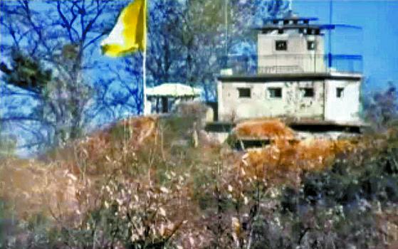 비무장지대(DMZ) 안 북한군 감시초소(GP) [사진 국방부]