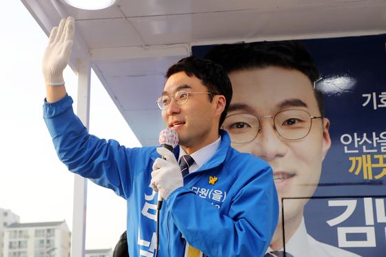 김남국 더불어민주당 단원구을 당선자. 뉴스1