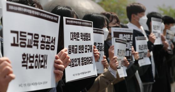 지난달 23일 서울 청량리역 광장에서 열린 기자회견에서 동대문구 소재 3개대학 총학생회 학생들이 코로나19 에 따른 대책 마련을 촉구하고 있다. [뉴스1]