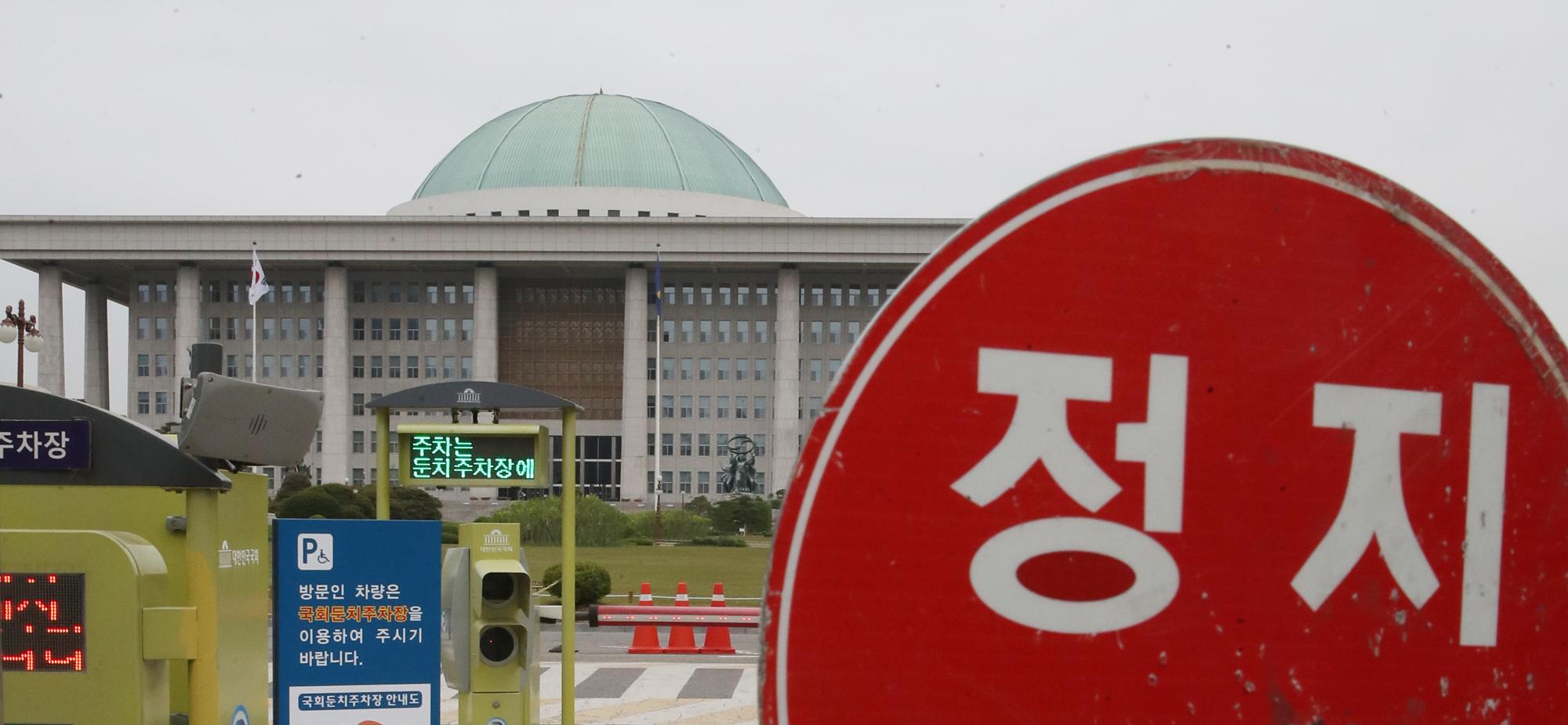 국회의사당. 연합뉴스