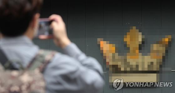 코로나19 확진자가 발생한 서울 이태원 한 클럽. 연합뉴스