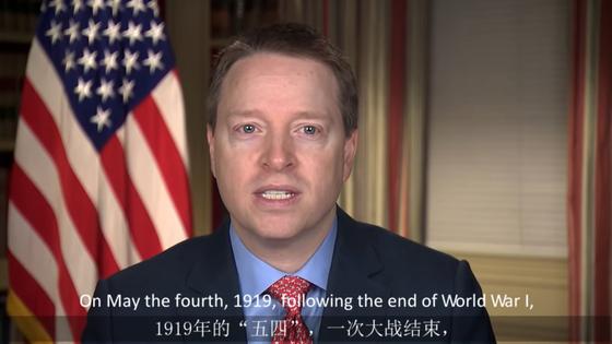 대중 강경파인 매슈 포틴저 미 백악관 국가안보회의(NSC) 부보좌관은 지난 4일 버지니아대 밀러 센터에 한 중국어 화상 연설에서