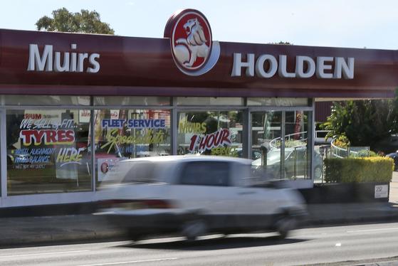 지난 2013년 호주 시드니에 있는 홀덴 자동차 대리점의 모습. [AP=연합뉴스]