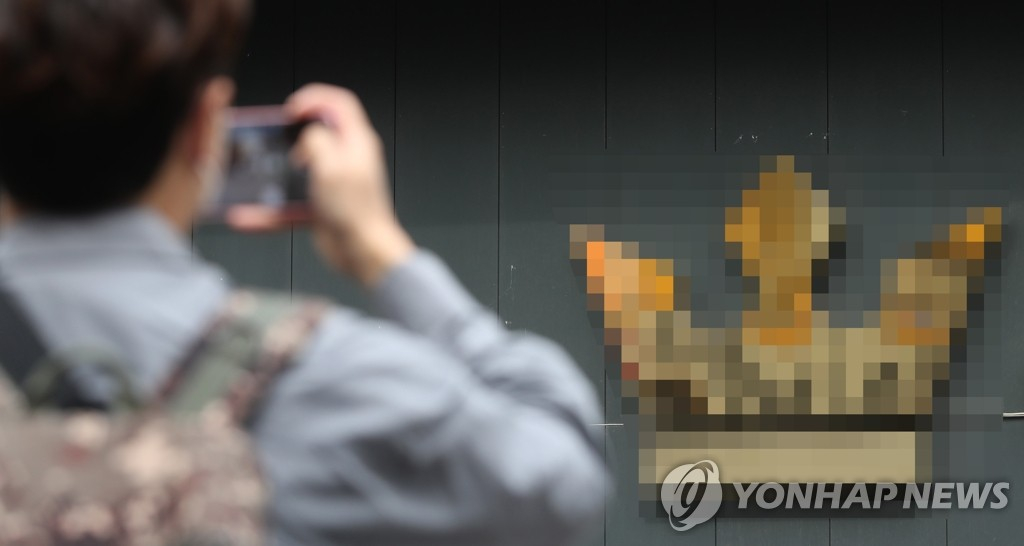 신종 코로나바이러스 감염증(코로나19) 확진자가 발생한 서울 이태원의 한 유흥업소의 모습.